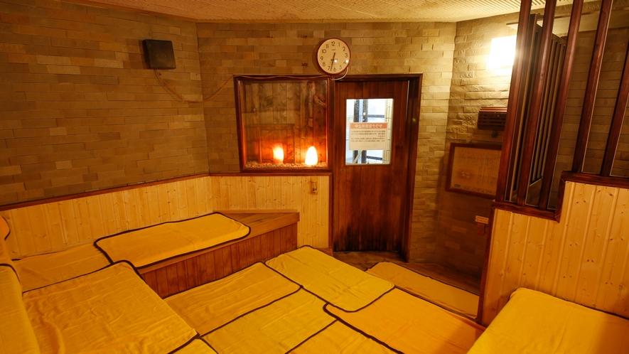 ★【温泉大浴場サウナ 一例】夜の部のみご利用いただけます。※現在営業自粛をしております。