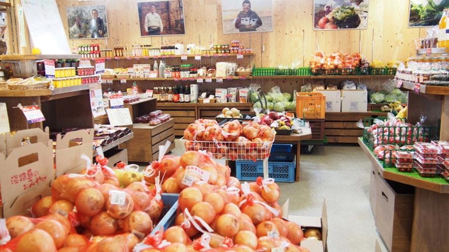 ★【福良マルシェ】淡路島の食材や、新鮮な魚などをご提供♪