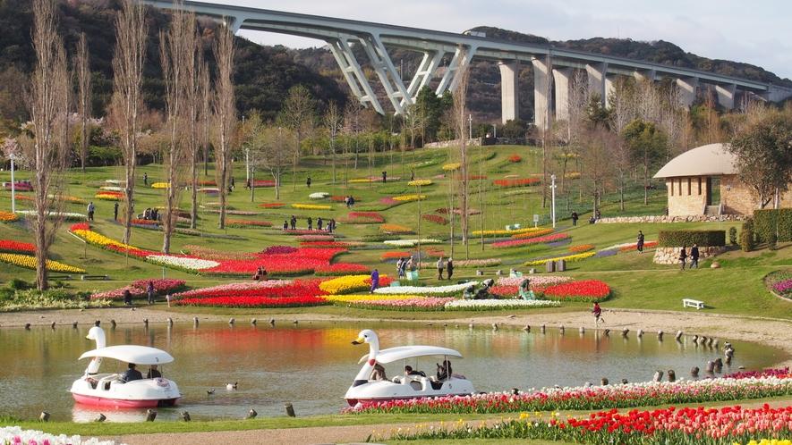 ★【国立明石海峡公園】(ホテルよりお車で70分・高速利用・有料)