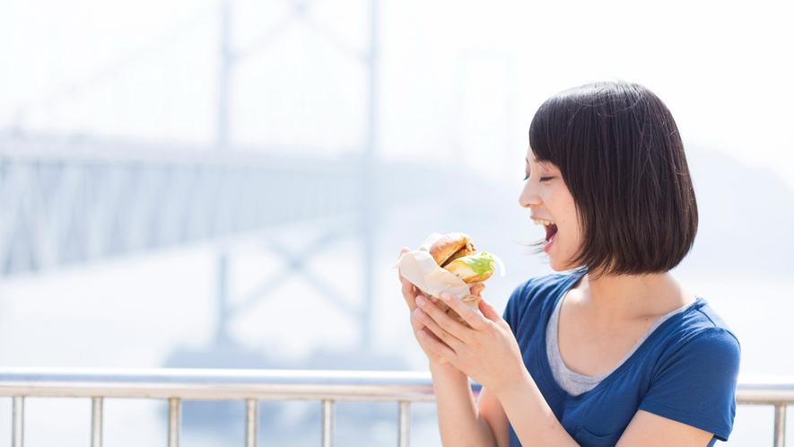★【道の駅うずしお】大鳴門橋前 ホテルよりお車で約15分 あわじ島のご当地バーガーを食べよう!