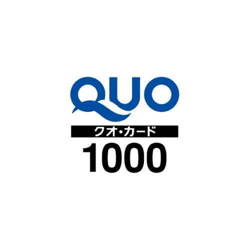 【QUOカード1,000円付きプラン】
