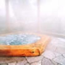 温泉ゆらり香り風呂