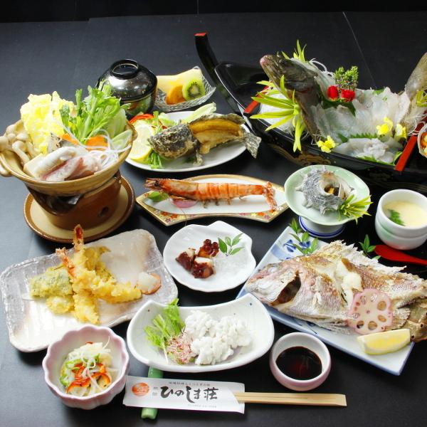 地魚新鮮組コース