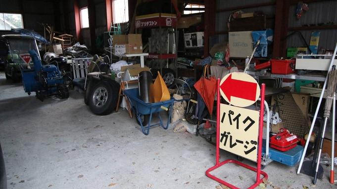 【ライダー限定】北海道の大地を走り抜けよう!屋根付き大型車庫で愛車も安心♪