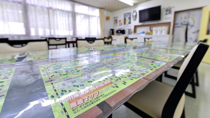 【朝食付】広〜い北海道を悠々満喫!最終チェックイン19時で観光便利♪