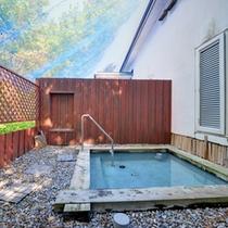 *露天風呂/自慢の露天風呂は24時間入浴OK!北海道の大地から吹く心地よい風と共にお愉しみ下さい。