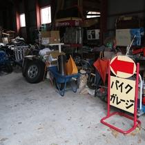 *駐輪所/バイクでお越しのお客様は、こちらにお止め下さい。