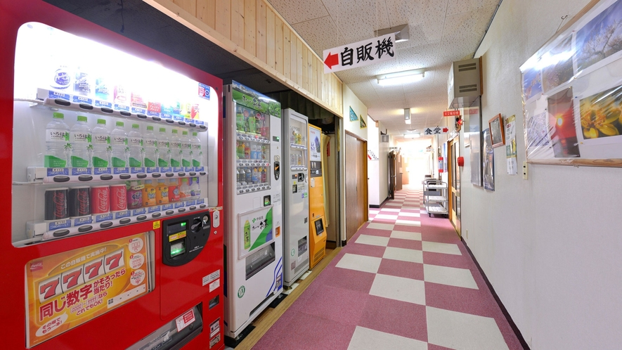 *自動販売機コーナー/わざわざ外出しなくても館内にてお求めいただけます!
