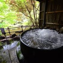 家族風呂【かま湯】