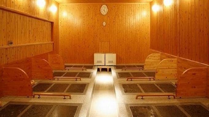 【当日限定シングル利用も可】リッチガーデン自慢のリラクゼーション施設を満喫♪お手軽素泊まりプラン