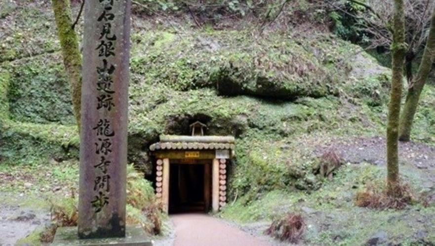 世界遺産『石見銀山』