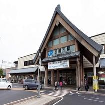 縁結び出雲の玄関口『JR出雲市駅』★車で5分程度・徒歩ですと20~30分程度かかります