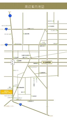 施設周辺MAP!!