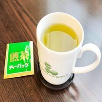 お部屋にティーカップとお茶をご用意しております。