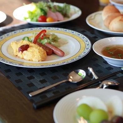 朝食付だからお値打ちステイ★ペットと一緒の癒しの休日【朝食付プラン】