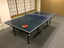 卓球は2台ございます。