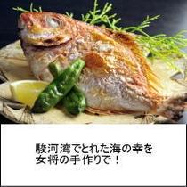 【プラン】鯛の塩焼き