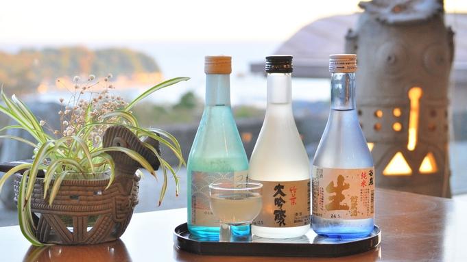 【魂の一滴】能登杜氏が醸す!地元酒蔵の三種を呑み比べ★山海の豊かな恵みをご堪能『能登づくし会席』♪