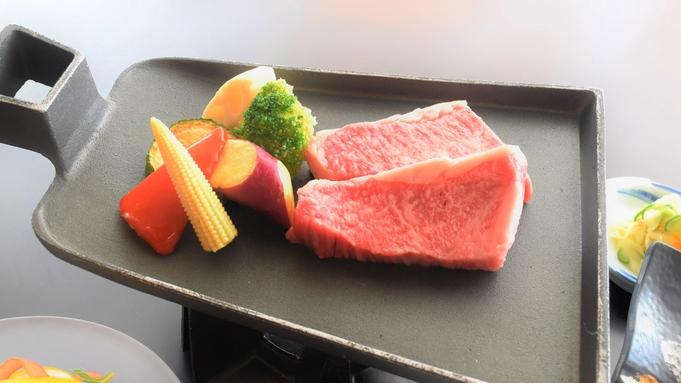 【楽天トラベルセール】石川県が誇るブランド牛を贅沢に食す!舌でトロける『ミニ能登牛』会席♪