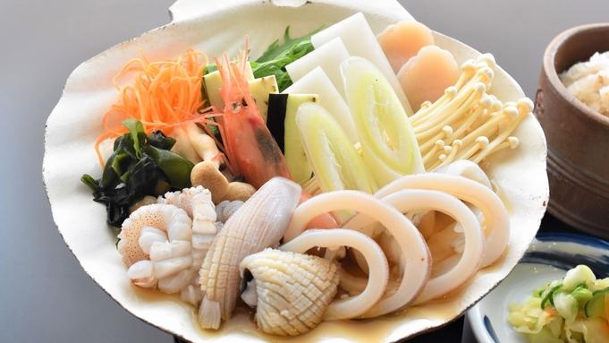 【楽天トラベルセール】五穀豊穣・旬菜旬魚がおどる!とっておきの能登をご堪能『とことん能登づくし会席』