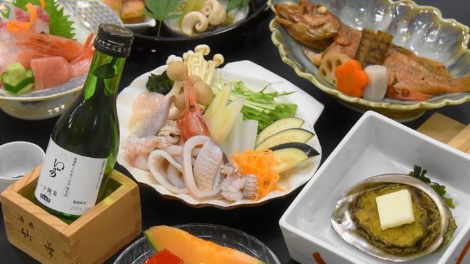【いか純米】甘くふくよかな香りとしっかりと重心を感じる味わいが、イカの甘みや酸味に調和『ミニ能登海』