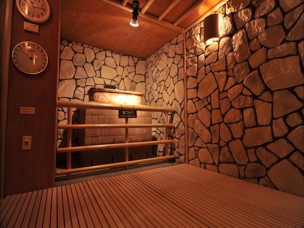 岩盤浴:空風呂