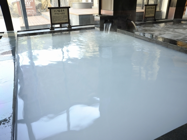 大浴場:ナノ酸素水テラピー風呂
