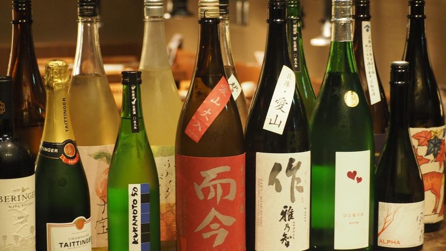 各種ボトル(有料)