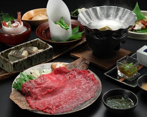 【山形牛しゃぶしゃぶプラン・モモ100g】3つの源泉かけ流し貸切風呂と季節の手づくりできたて料理