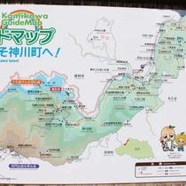 【神川観光ガイドマップ】神川町の観光施設を地図でご案内しています。神流川を挟んで群馬県藤岡市