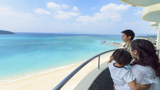 【夏旅セール】「海上アスレチックパーク」を満喫!4〜9月限定・アクアパークチケット付プラン(朝食付)