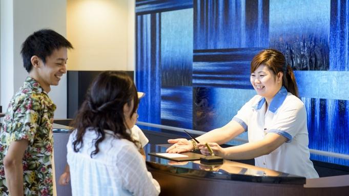 【ECOプラン】5連泊以上限定☆特別価格!空室を見つけたら直ぐに予約がお勧め♪(食事なし)