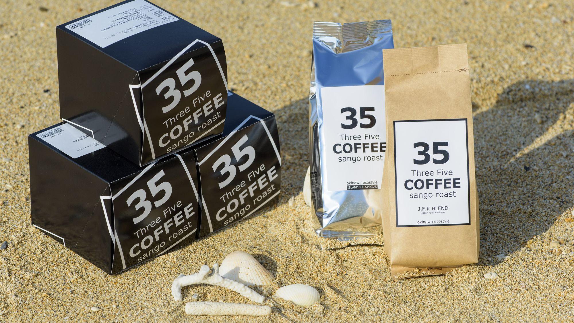 35COFFEEコーヒー豆