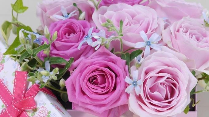 【記念日プラン】大切な記念日を椎葉山荘で祝う◆ハッピーアニバーサリー《ケーキなど特典付》