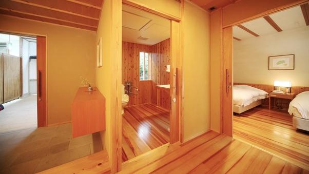 バリアフリー和洋室 ◆車椅子で移動できる◆ −檜温泉内風呂付