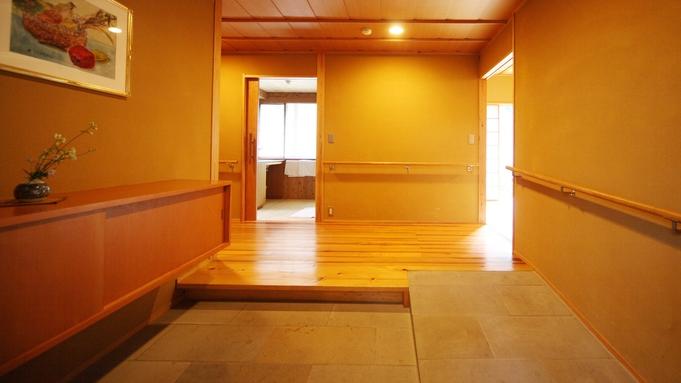 【バリアフリー和洋室】車椅子でも利用可◆お部屋は段差のない和洋室でゆったりと≪源泉内風呂付≫