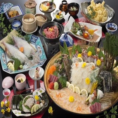 お造り付がうれしい絶品ぐるめ(旬海)【個室orお部屋でのご夕食】