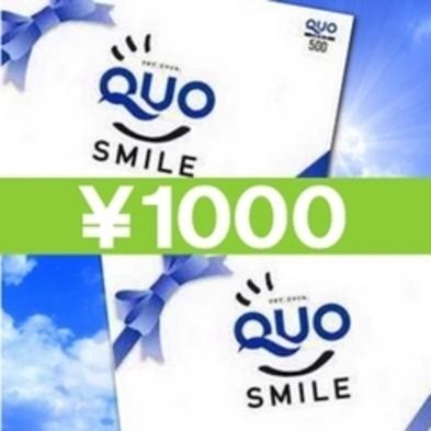 出張ビジネスマン向け【QUOカード1000円付きプラン】【朝食バイキング】【大浴場】