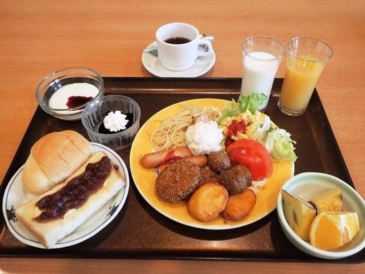 【あいち冷やし旅】暑さに負けない冷茶&冷却剤付き【朝食・大浴場付き】