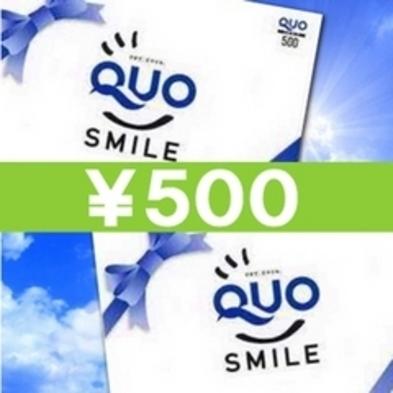 出張ビジネスマン向け【QUOカード500円付きプラン】