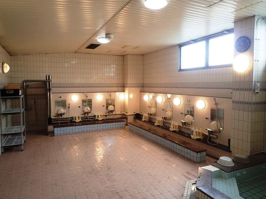 【返金不可】【カード決済限定】大浴場・朝食付き【早期割】