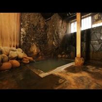 【貸切】洞窟風呂3