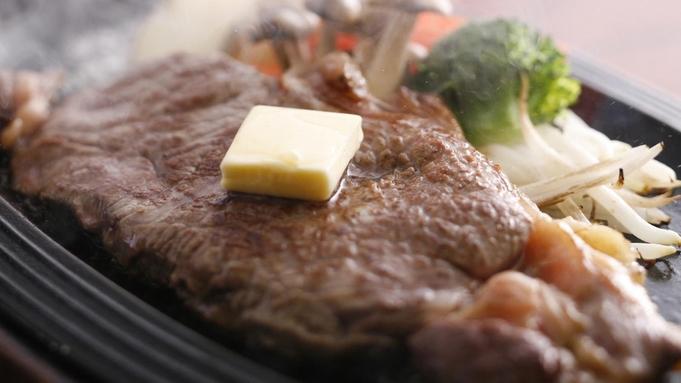 【メイン料理が選べる!加賀会席に一品チョイス】ズワイガニ1杯・のどぐろ・牛ステーキから一品チョイス!
