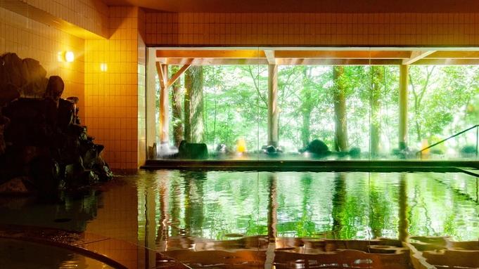 【≪特典≫貸切風呂無料】創業800年の歴史、白鷺の湯を貸切大浴場「菊香」で体験♪夕食は四季の加賀会席