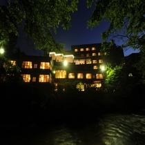 【全景】鶴仙渓から見た夜のたわらや