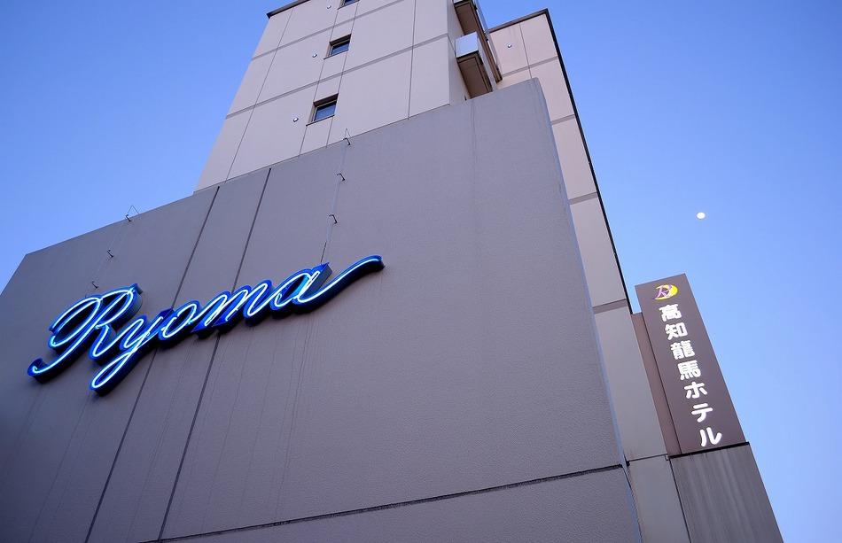 龍馬ホテル