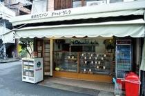 魚の棚商店街近くのパン屋さん