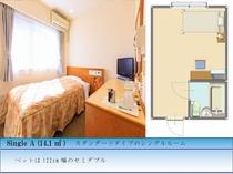 シングルルーム ベッド幅122㎝