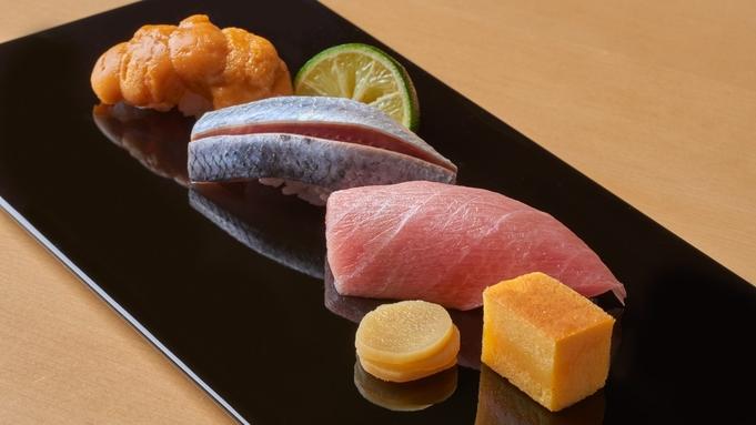【鮨会席 極み】一日6名様限定/職人との会話を楽しみながらカウンターで頂く。新鮮な旬の魚介類を握りで