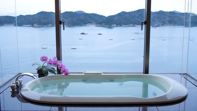 【1日1組限定】【貴賓室】海を見渡すパノラマ展望風呂付 〜スイートルームで最上のくつろぎを〜